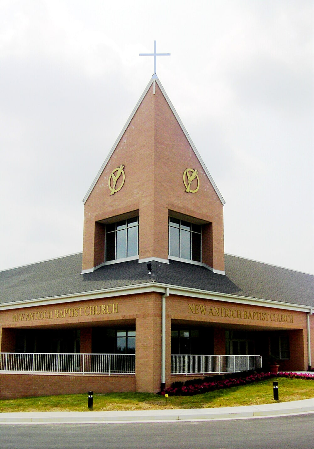 New Antioch Baptist Church